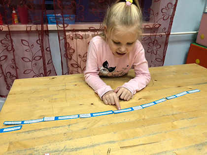 mat-lessons6